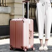 行李箱 全配色鋁框行李箱拉桿箱旅行箱男登機箱密碼箱男女