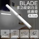 【coni shop】BLADE多功能鋁...