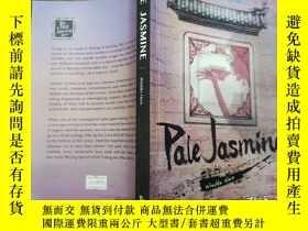 二手書博民逛書店wiebke罕見heinY271632 pale jasmine