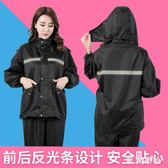 電動電瓶車雨衣防暴雨全身分體騎行自行車防水雨衣雨褲套裝單人 QQ18611『東京衣社』