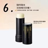 【南紡購物中心】belif 隨時隨地清爽防曬棒SPF50+PA++++ 17g