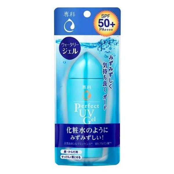 專科完美防曬水凝膠80g◆四季百貨◆