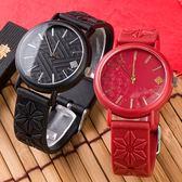 【香KAORU】日本香氛 知性對錶 KAORU001B 和墨 + KAORU001T 山茶花 被香氣包圍的手錶 MADE IN JAPAN 熱賣中!