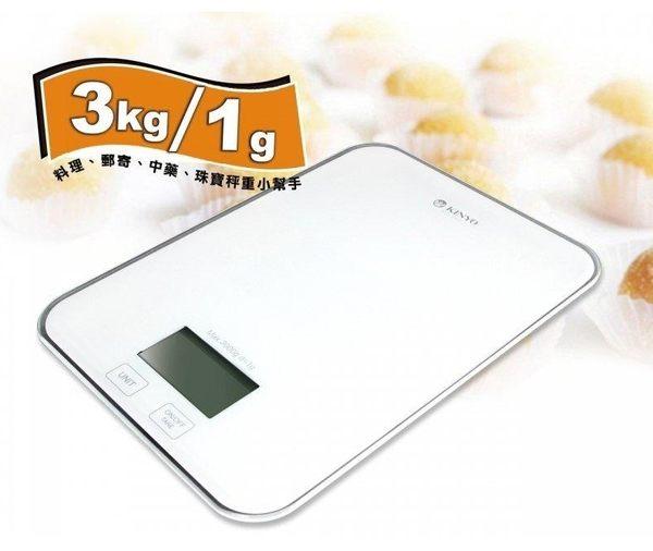 【超人生活百貨】KINYO DS-007 電子料理秤 高精密測量 時尚輕巧 廚房好幫手 智慧操控