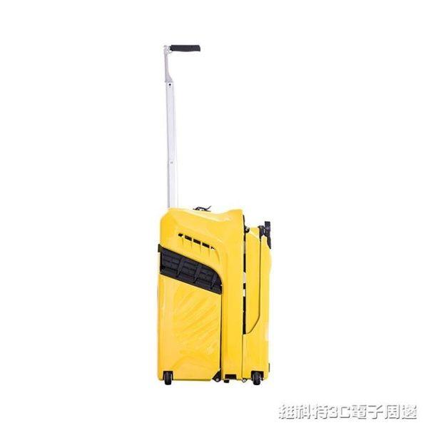 電動車機車塞夫大黃蜂迷你電瓶拉桿行李箱電動折疊車便攜代步工具車MKS 維科特3C