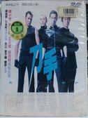 挖寶二手片-I14-051-正版DVD*華語【刀手】-王合喜*陳小春*蒙嘉慧*雷宇揚*鄭浩南