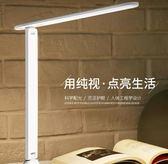 檯燈 LED台燈護眼充電式學習兒童書桌學生宿舍臥室床頭閱讀燈 歐萊爾藝術館