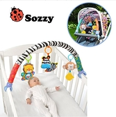 初生嬰幼掛床掛件手搖鈴寶寶座椅吊掛玩具夾01歲QM 向日葵