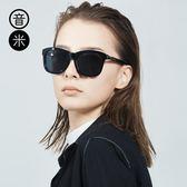 音米黑超黑色墨鏡女偏光太陽鏡女長臉方框墨鏡偏光大框太陽鏡女潮