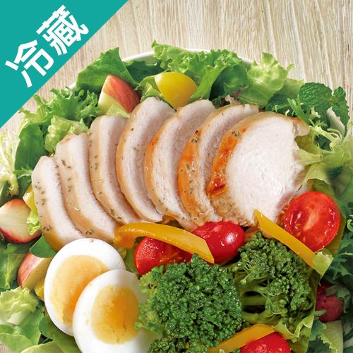 義式輕食沙拉雞胸肉130G/包【愛買冷藏】