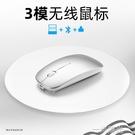 typec滑鼠接口藍芽無線可充電式靜音適用蘋果小米華為筆記本電腦 一米陽光