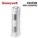 HONEYWELL 抗敏系列長效型清淨機(HPA-162WTW)(台灣公司貨 保固一年)[分期0利率]