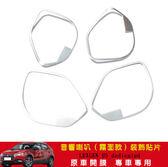 LUXGEN U5納智捷17-18音響喇叭裝飾貼片 不鏽鋼材質.原廠霧面光澤 汽車內飾品改裝(4片)
