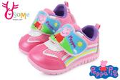 Peppa Pig 佩佩豬 女童鞋 台灣製 透氣運動鞋J7578#粉紅◆OSOME奧森鞋業