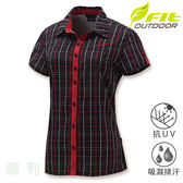 維特FIT 女款小蓋袖前襟配色格紋襯衫 IS2202 經典黑 排汗襯衫 格紋襯衫 防曬襯衫 OUTDOOR NICE