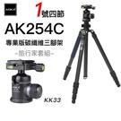 AOKA AK254C + KK33 1...