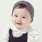 髮帶 條紋 寶寶 經典 棉質 髮飾 BW