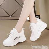 內增高小白鞋女cm新款夏季運動鞋韓版百搭透氣旅游秋季休閒鞋