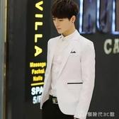 男士西服修身韓版青少年小西裝薄款單件西服外套學生休閒西裝上衣 創時代3c館