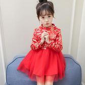 女童旗袍秋冬嬰兒童旗袍紗裙演出禮服唐裝紅色女童寶寶加絨拜年服 QG15177『Bad boy時尚』