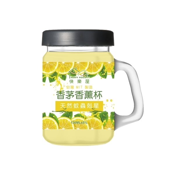 HAPPY HOUSE 香茅香薰杯(玻璃杯)130ml【小三美日】