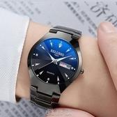 男士手錶男防水潮流石英錶中學生情侶名牌手錶一對全自動機械錶女 [快速出貨]
