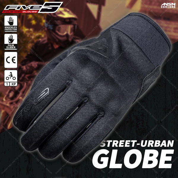 [安信騎士]  法國 FIVE Advanced Gloves 手套 STREET URBAN GLOBE 黑 防摔手套