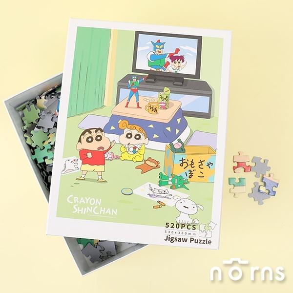 蠟筆小新520片拼圖- Norns Crayon Shin chan Puzzle 溜滑梯 生活場景