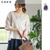 出清 法國亞麻 打摺 罩衫 上班 速乾免運費 日本品牌【coen】