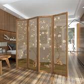 屏風 新中式屏風隔斷客廳時尚玄關辦公室簡約現代臥室古典摺疊摺屏行動DF 免運 維多