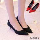 PAPORA經典短跟尖頭跟鞋K2891黑//紅
