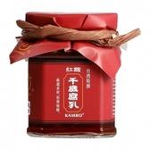 千歲-紅麴腐乳220ml