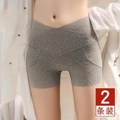 2條裝新款高腰蕾絲安全褲 防走光女士灰色打底褲薄款大碼胖mm短褲 錢夫人