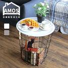 ↗★熱銷搶購★↗【OAW003】三合一復古鐵線收納籃 Amos