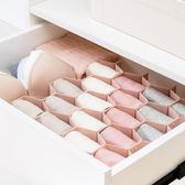 內衣收納盒抽屜整理分隔板衣柜內衣分層隔板內褲襪子蜂窩塑料收納盒 曼莎時尚
