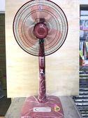 【東亮 16寸立扇(40公分)TL-168】電扇 電風扇【八八八】e網購