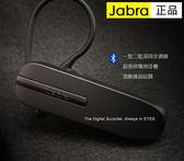 【Jabra BT2046】捷波朗 藍芽耳機 藍牙耳機 輕巧雙待機 1對2 待機時間長 耳掛式 外出好攜帶 免持耳機
