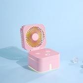 USB小風扇魔方加濕器噴霧大容量保濕補水辦公宿舍桌面風扇