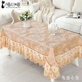 桌墊歐式餐桌布茶幾布茶幾墊長方形家用客廳防塵蓋布 ys3924『毛菇小象』