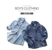 年終好禮 兒童秋裝新款牛仔襯衫男童兩用長袖襯衣中大童牛仔衣寶寶100-160