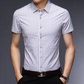 短袖條紋襯衫男格子長袖韓版商務休閒男裝寸衫上衣《印象精品》t1025