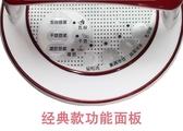 豆漿機全自動家用迷你小型破壁免過濾水果機一體免洗免煮多功能全館免運220v