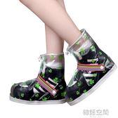 雨鞋套防水雨天防雨鞋套男女加厚防滑耐磨防雨水鞋套戶外旅行鞋套 韓語空間