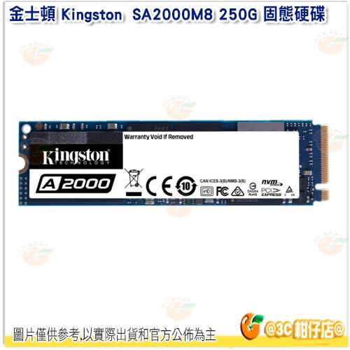 金士頓 Kingston SA2000M8 250G A2000 NVMe PCIe SSD 固態硬碟 2000MB