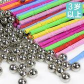 磁力棒10歲6智力7-8-9吸鐵磁棒男孩兒童益智玩具磁鐵拼裝女孩積木     9號潮人館     9號潮人館