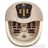 足浴機 足療器深桶 足浴盆全自動恒溫家用泡腳桶 Igo阿薩布魯