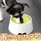 寵物碗 不濕嘴水碗不臟胡子碗狗喝水器水盆貓懸浮水碗喝水貓水盆寵物飲水【幸福小屋】