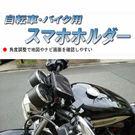 SUZUKI V125SS sym wo...