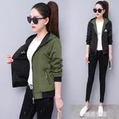 雙面穿外套女春秋短款2020新款韓版寬鬆bf女學生夾克春裝棒球服潮『潮流世家』
