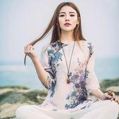 中國風棉麻唐裝印花旗袍女夏漢服茶服禪民族